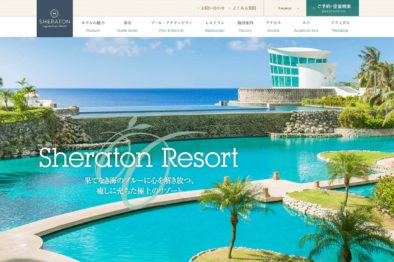 sheratonguam